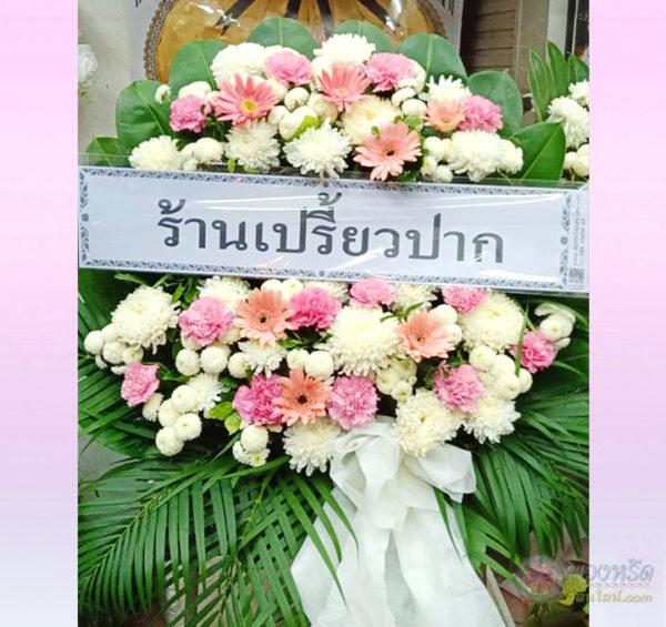 พวงหรีดดอกไม้สด-1