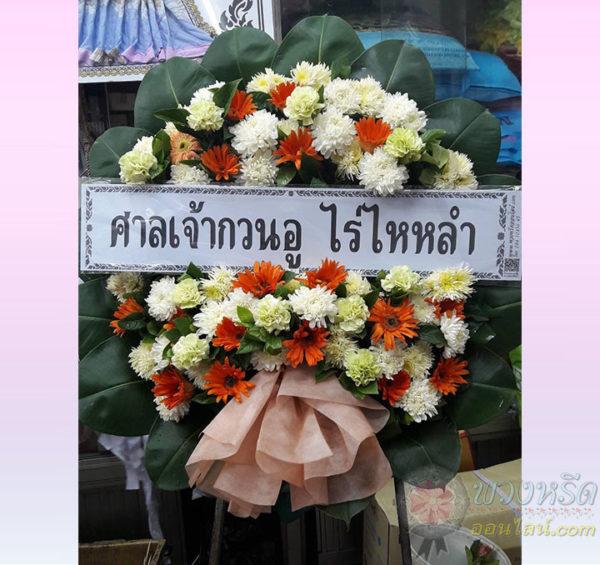 พวงหรีดดอกไม้สด-1200-framed