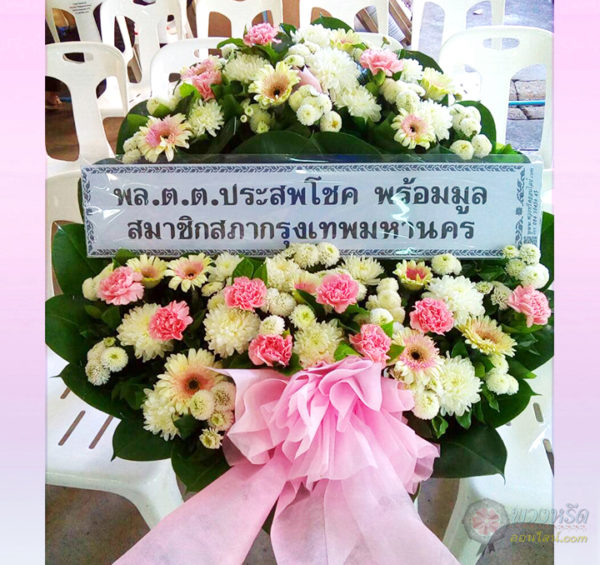 พวงหรีดดอกไม้สด-4