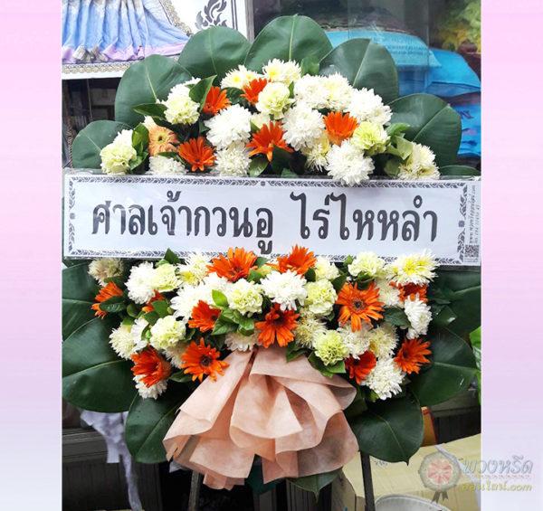 พวงหรีดดอกไม้สด-5