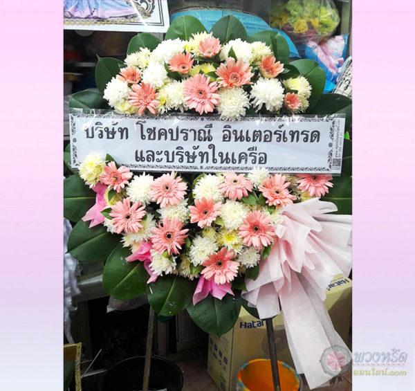 พวงหรีดดอกไม้สด-6