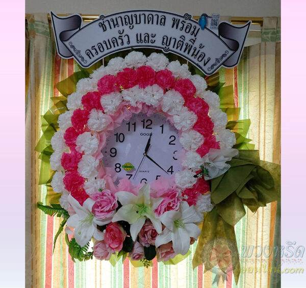 พวงหรีดนาฬิกา-2000-framed-1
