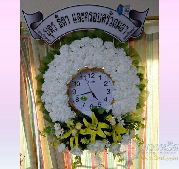 พวงหรีดนาฬิกา-2000-framed-2