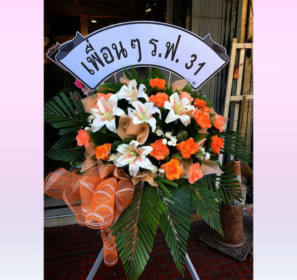 wreath3500_1