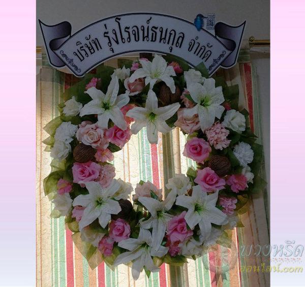 พวงหรีดดอกไม้ประดิษฐ์-2000-1