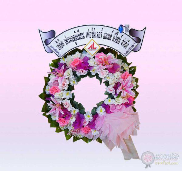 พวงหรีดดอกไม้ประดิษฐ์-2000