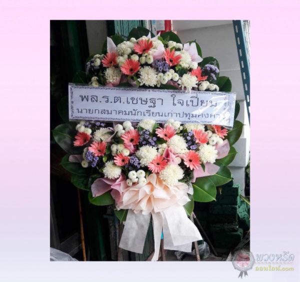 พวงหรีดดอกไม้สด-framed